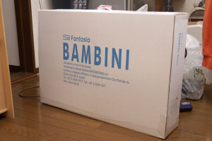 New BAMBINI 箱